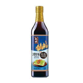 500ml凉拌醋 Salad vinegar