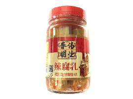 320g辣腐乳 Spicy fermented bean curd